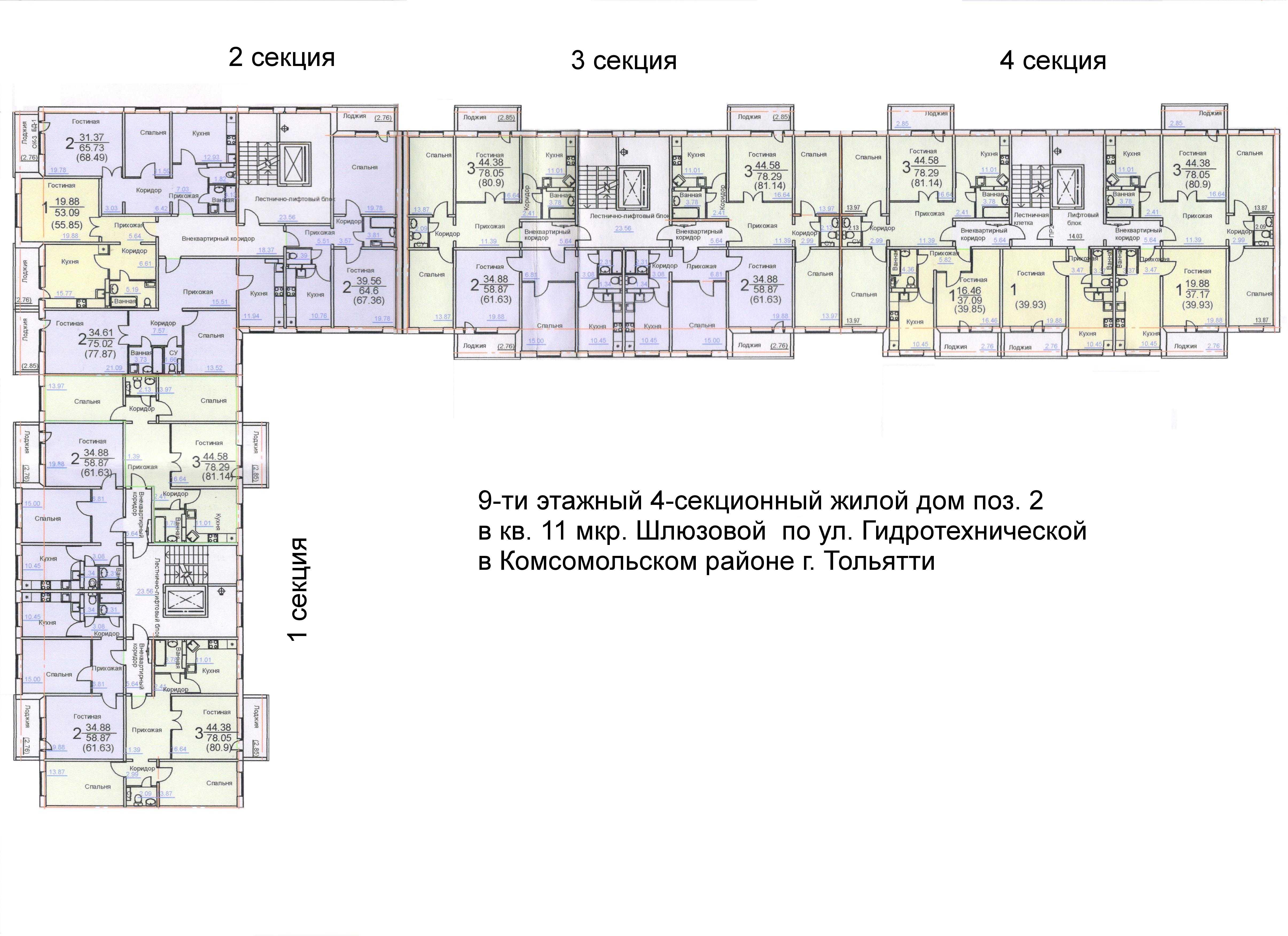 Postavitev apartmajev v 9nadstropni hiši
